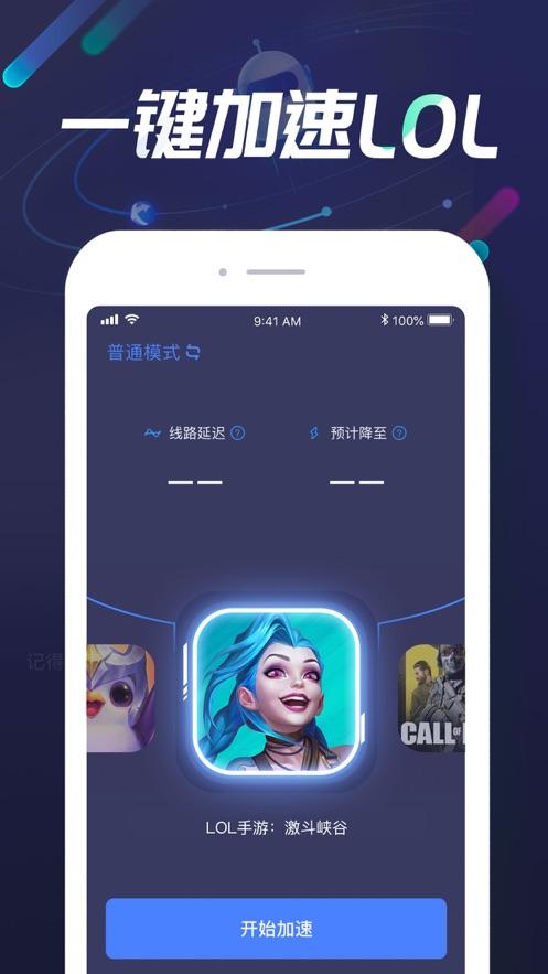 iPhone_0