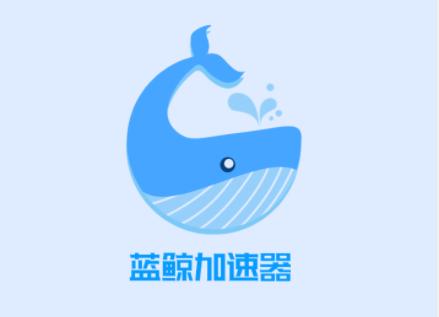 《RUST》重回Steam周销榜首 蓝鲸加速器助力畅玩插图6
