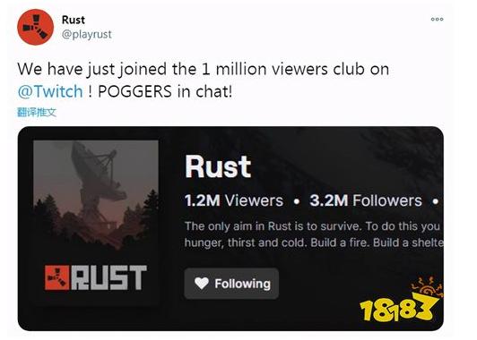 《RUST》重回Steam周销榜首 蓝鲸加速器助力畅玩插图4